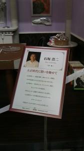 NEC_0003
